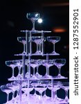 side view of a glass pyramid... | Shutterstock . vector #1287552901
