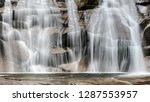 mumlava waterfall in autumn ... | Shutterstock . vector #1287553957