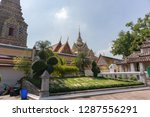 travel photo in thailand | Shutterstock . vector #1287556291