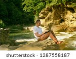 work in nature concept. man... | Shutterstock . vector #1287558187