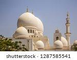 abu dhabi  united arab emirates ...   Shutterstock . vector #1287585541