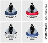 doctor logo design. vector... | Shutterstock .eps vector #1287589261
