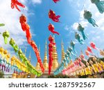 the lanterns in the temple were ... | Shutterstock . vector #1287592567