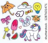 kawaii sticker set  cute...   Shutterstock .eps vector #1287631471