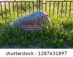 solovki  republic of karelia ...   Shutterstock . vector #1287631897