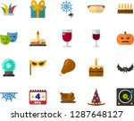 color flat icon set   a glass... | Shutterstock .eps vector #1287648127