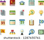 color flat icon set   schedule... | Shutterstock .eps vector #1287650761