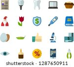 color flat icon set   easter... | Shutterstock .eps vector #1287650911