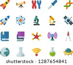 color flat icon set   textbooks ... | Shutterstock .eps vector #1287654841