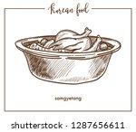 nutritious samgyetang in deep... | Shutterstock .eps vector #1287656611