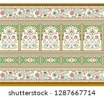 traditional indian paisely  ... | Shutterstock . vector #1287667714