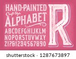 a sweet and charming alphabet... | Shutterstock .eps vector #1287673897