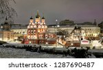 moscow city historical skyline... | Shutterstock . vector #1287690487