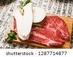 roast beef on a plate | Shutterstock . vector #1287714877