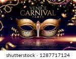 venice carnival glamours design ... | Shutterstock .eps vector #1287717124