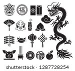 chinese new year icons set.... | Shutterstock .eps vector #1287728254