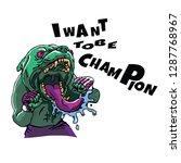 fighter champion clipart   Shutterstock .eps vector #1287768967