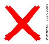 x marks .two red crossed vector ... | Shutterstock .eps vector #1287790591