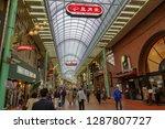 kobe japan april 17  people... | Shutterstock . vector #1287807727