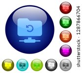 ftp undo icons on round color...   Shutterstock .eps vector #1287866704