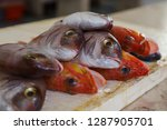 catch of the day on fresh fish... | Shutterstock . vector #1287905701