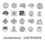 ai  artificial intelligence ... | Shutterstock .eps vector #1287942004
