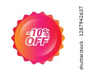 glossy label with text   10 ...   Shutterstock .eps vector #1287942637