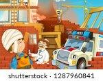 cartoon illustration with... | Shutterstock . vector #1287960841
