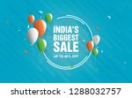 indian republic day offer  sale ... | Shutterstock .eps vector #1288032757