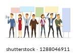 business people on strike  ... | Shutterstock . vector #1288046911