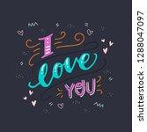 vector ornate lettering...   Shutterstock .eps vector #1288047097