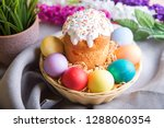 Easter. Traditional Russian And ...