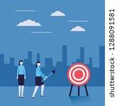 business women looking target   Shutterstock .eps vector #1288091581