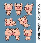 cute kawaii cartoon pigs in... | Shutterstock .eps vector #1288096027