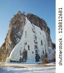 Frozen Waterfall In Mount...