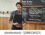 mature waiter wearing black... | Shutterstock . vector #1288136521