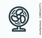 fan ventilator icon  fan air... | Shutterstock .eps vector #1288161571