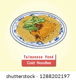 cold noodles with sesame sauce. ... | Shutterstock .eps vector #1288202197