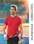 smiling tennis player in red t... | Shutterstock . vector #1288212451