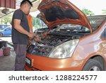 muadzam shah  malaysia  ...   Shutterstock . vector #1288224577