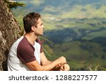 handsome man in thought and... | Shutterstock . vector #1288227577