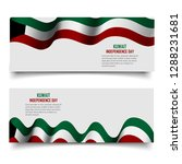 kuwait national day with white... | Shutterstock .eps vector #1288231681