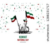 kuwait national day with white... | Shutterstock .eps vector #1288231717