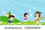 boys and girl | Shutterstock .eps vector #128824834