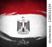 january 25 revolution   arabic... | Shutterstock .eps vector #1288261234