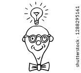 professor feelings knowledge...   Shutterstock .eps vector #1288295161