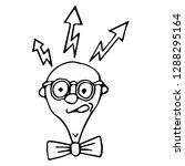 professor feelings knowledge...   Shutterstock .eps vector #1288295164