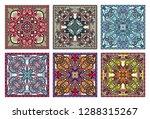 set of traditional kalamkari... | Shutterstock .eps vector #1288315267