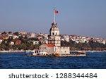 maiden tower and bosphorus in...   Shutterstock . vector #1288344484