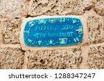 tel aviv  old jaffa  israel  ... | Shutterstock . vector #1288347247